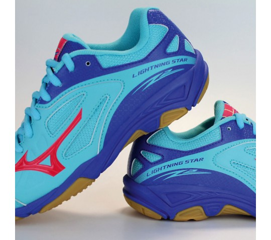 Mizuno Lightning Star Z2 Kids