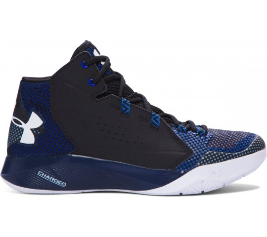 50c267b51132 Under Armour Torch Fade - Handballshop.com