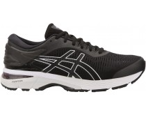 Asics Gel-Kayano 25 Wide Men