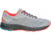 ASICS GEL-Cumulus 20 Men