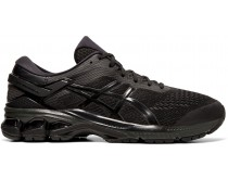 Asics Gel-Kayano 26 Wide Men