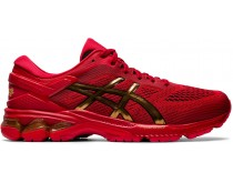 ASICS GEL-Kayano 26 Men