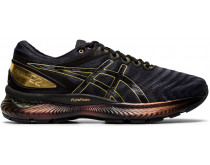 ASICS GEL-Nimbus 22 Platinum Men