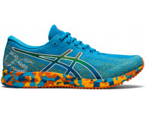 Asics Gel DS-Trainer 26 Men
