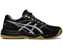 ASICS Upcourt 4 GS Kids