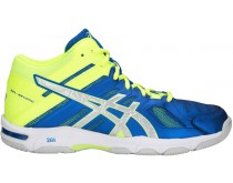 Asics Gel-Beyond 5 MT