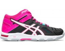 ASICS GEL-Beyond 5 MT Women