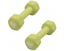 Body Coach Neoprene Dumbbell 2x2 KG
