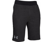 Under Armour Rival Short Donker