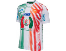 SC Magdeburg 20/21 Away Shirt