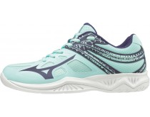 Mizuno Lightning Star Z5 Junior