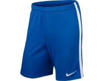 Nike League Knit Short Herren