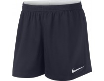 Nike Academy 18 Knit Short Damen