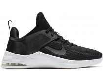 Nike Air Max Bella Training 2 Women