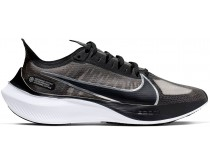 Nike Zoom Gravity Women