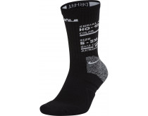 Nike LeBron Elite Sock