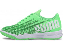 Puma Adrenalite 4.1 Laces Kids