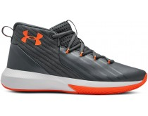 Under Armour Lockdown 3 Kids