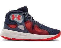 Under Armour Torch GS Kids