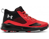 Under Armour Lockdown 5 GS Kids